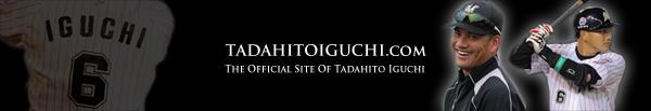 TADAHIROIGUCHI.com