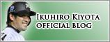 IKUHIRO KIYOTA Official Blog