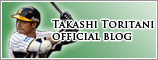 TAKASHI TORITANI Official Blog