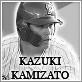 KAZUKI KAMIZATO